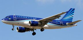 AZAL reduced ticket prices