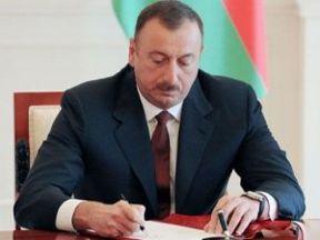 В Азербайджане создается Министерство транспорта, связи и высоких технологий